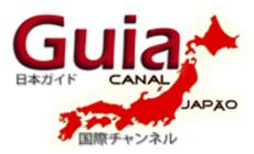 Guia Canal Japão.